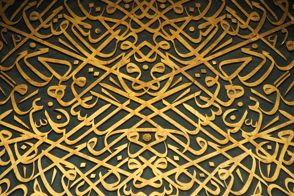 orientalisches-muster_950, Wohnzimmer