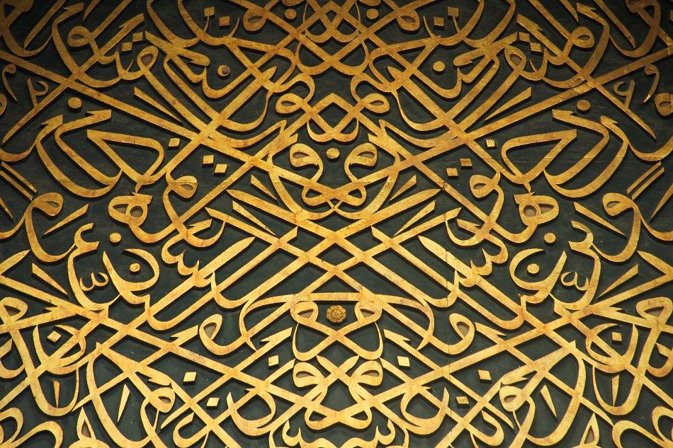 Badezimmer orientalisch gestalten ~ 50 Wandmuster bringen Sie Kolorit ...